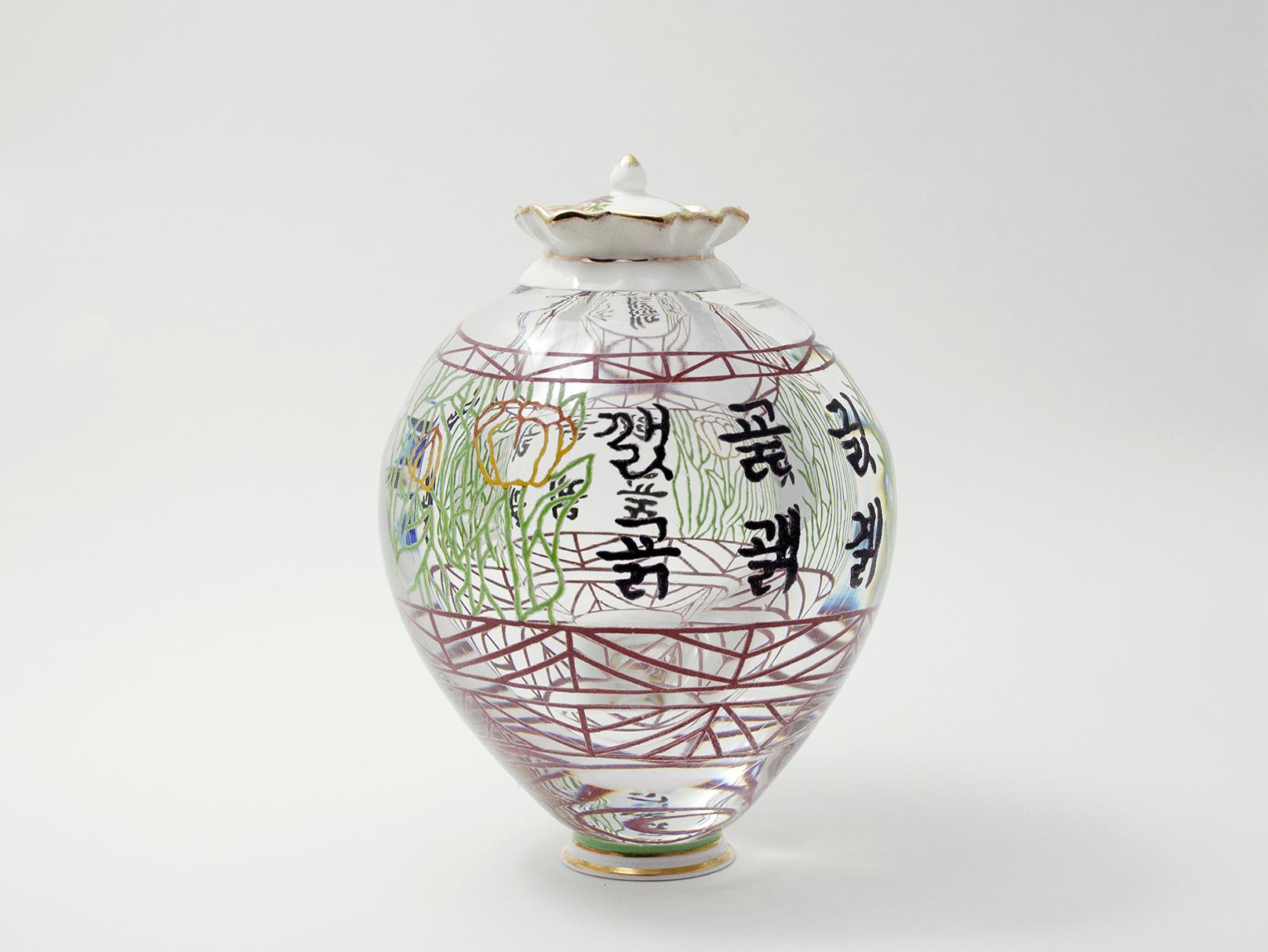 Korean Glass 15