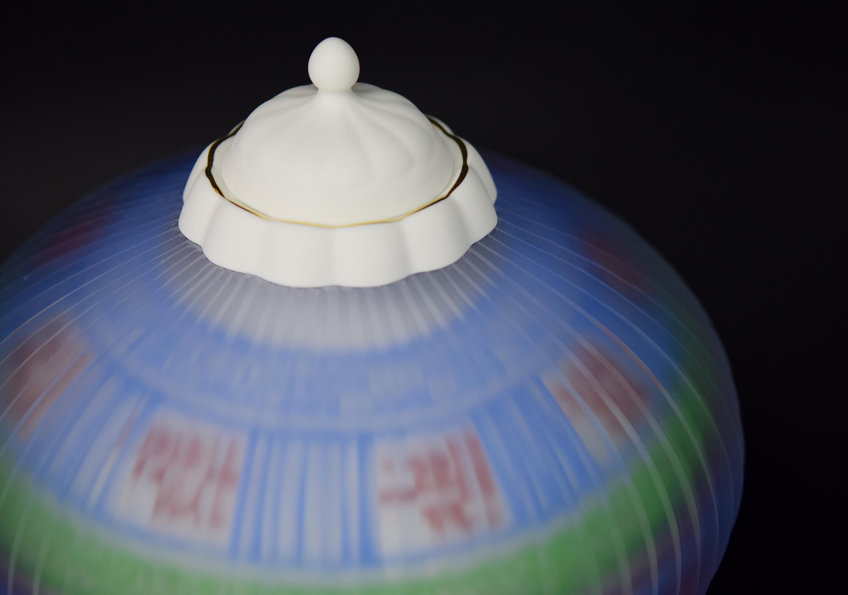 Korean Glass 28