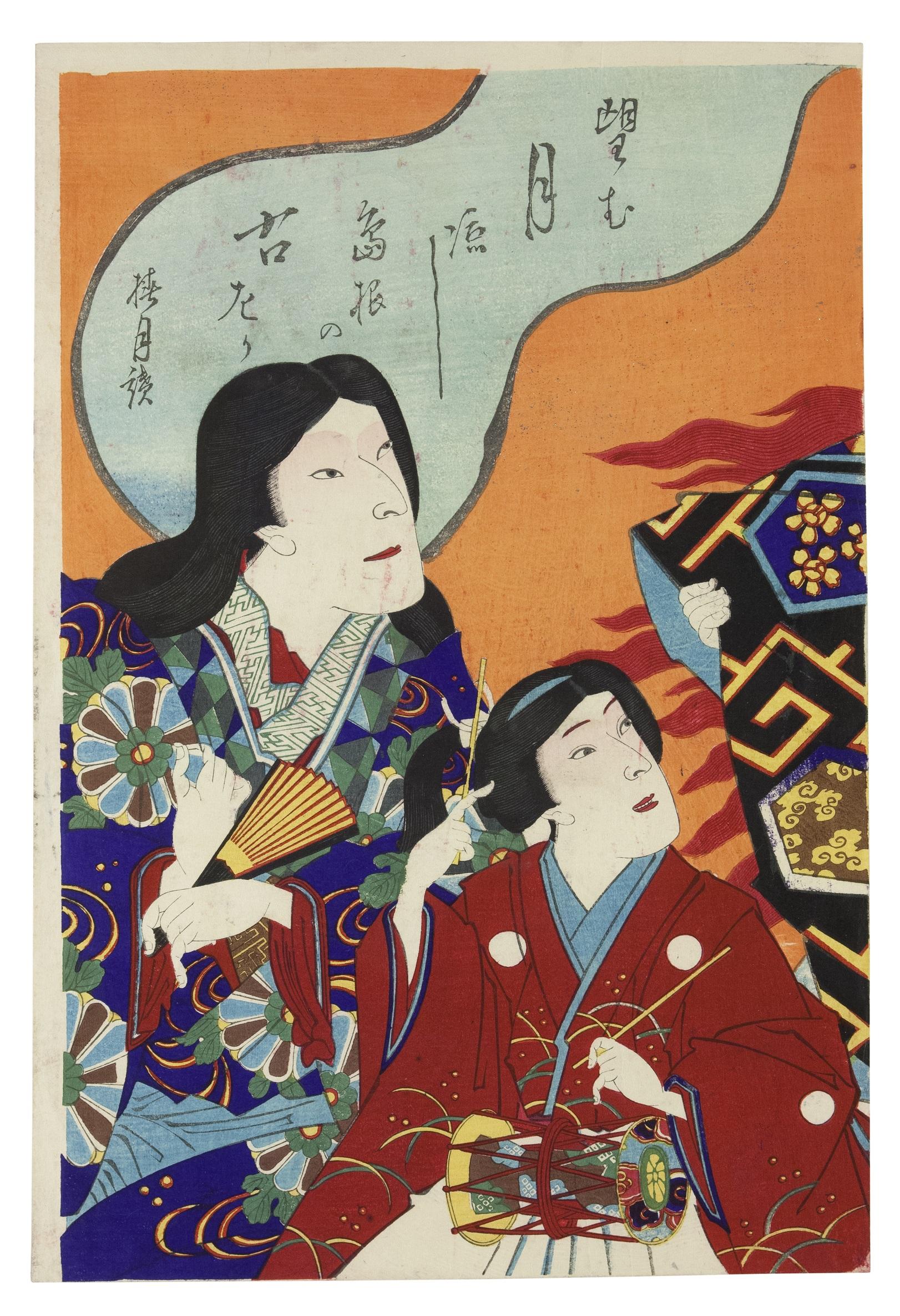 Spotlight On: The Kimono