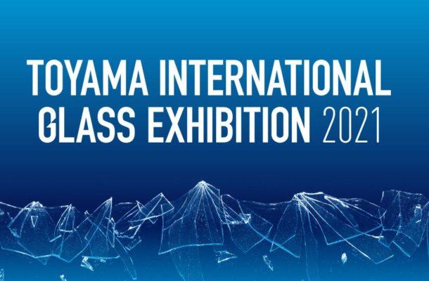 Open Call: Toyama International Glass Exhibition 2021